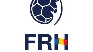 Programul României în Grupa D la CE de handbal feminin