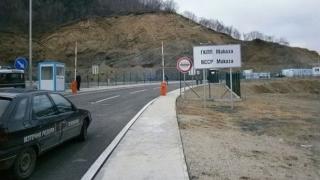 Toate punctele de frontieră dintre Grecia și Bulgaria au fost redeschise