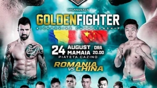 "Frații Stoica, în acelaşi ring la Super Gala ""OSS Fighters & Golden Fighter"""