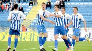 CSMS Iaşi va disputa un meci amical cu Fenerbahce