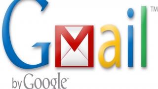 Gmail - opţiune de trimitere de mailuri care se autodistrug după ce sunt citite