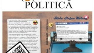 """""""Gogu Orlando - O poziție politică"""", debutul scriitoricesc al lui Silviu Ștefan Molnar"""