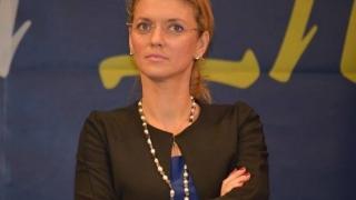 Gorghiu: Recunosc victoria PSD. Îmi depun mandatul