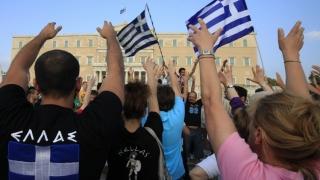 Grecia este afectată de o grevă generală de 24 de ore