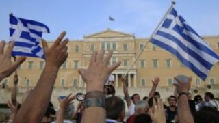 Grecii se pregătesc pentru și mai multe măsuri de austeritate