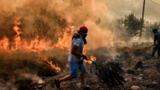 Călătoriţi în Grecia? Grijă mare la incendii!