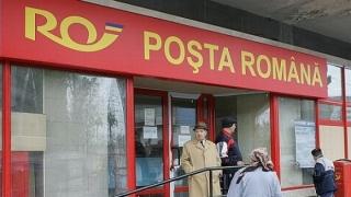 Poştaşii continuă greva. Negocierile nu au dus la niciun rezultat