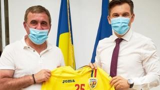 Întâlnire Gheorghe Hagi - Ionuţ Stroe, la sediul MTS