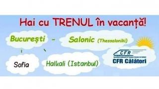 Trenuri către Salonic, Istanbul şi Sofia!