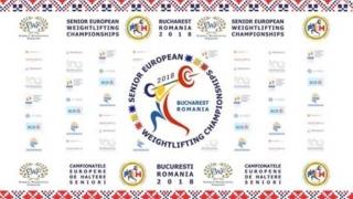 Medalii de aur şi bronz pentru România la CE de haltere