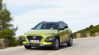 Hyundai Kona – cel mai nou model al gamei Hyundai, poate fi admirat în showroom-ul Exclusiv Auto din Constanța