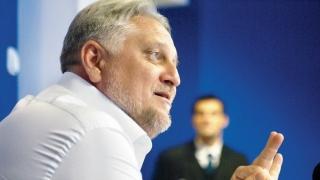"""Corneliu Iacubov, condamnat la 7 ani închisoare în dosarul """"Rafo Onești"""", a fost eliberat"""