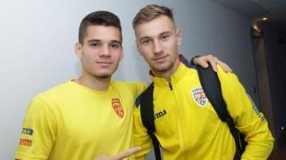 Mesajul lui Denis Drăguș pentru tricolorii U21