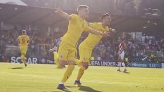 Victorie superbă pentru tineretul României la Campionatul European