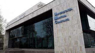 Iată listele cu tinerii admiși la Universitatea Maritimă din Constanța