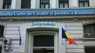 Înalta Curte de Casație și Justiției îl refuză pe procurorul general