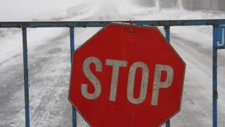 Drumurile județene, închise după 22.00. Părăsirea localităților, interzisă!