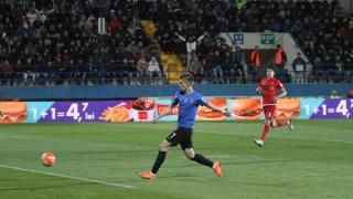 FC Viitorul nu se regăseşte în play-off