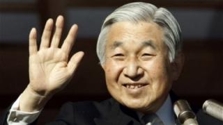 Împăratul Japoniei ar putea să abdice la 31 martie 2019