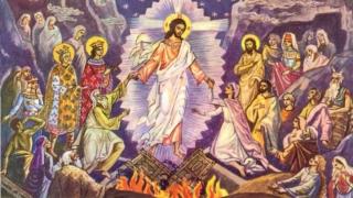 Înălţarea Domnului și Ziua Eroilor Neamului