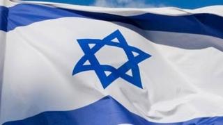 Încă o ţară îşi mută ambasada la Ierusalim