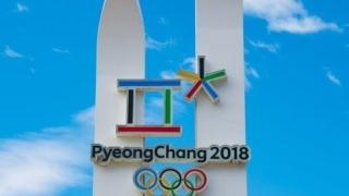 Încă un sportiv depistat pozitiv la JO de la PyeongChang