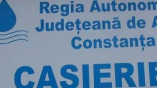 Casieriile RAJA de pe raza municipiului Constanţa vor fi închise sâmbătă, 4 martie