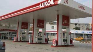Inculpaţii din dosarul Lukoil, achitaţi!
