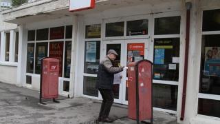 În doar câteva ore de protest, Poşta a pierdut 4,5 milioane de lei