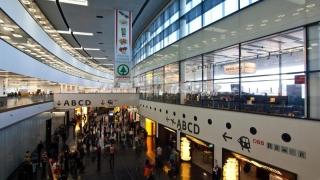 Informare antiturcă... indecentă oe aeroportul din Viena