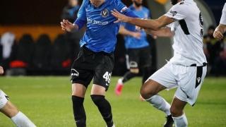 Înfrângere pentru FC Viitorul Constanța