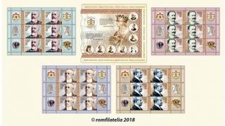 Emisiune de mărci poştale specială, în onoarea Centenarului Marii Uniri