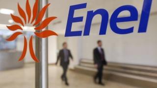 Inspecții inopinate ale Consiliului Concurenței la Enel și la alte patru companii