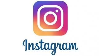 Instagram, interzis? Vezi unde
