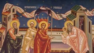 Întâmpinarea Domnului la Templul din Ierusalim