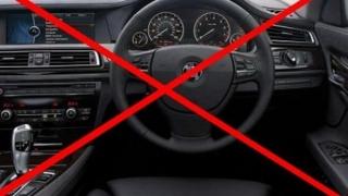 Maşini care vor fi interzise în România. Vezi de când