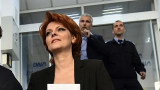 Lia Olguța Vasilescu cere expertiză psihiatrică pentru denunțătorul ei