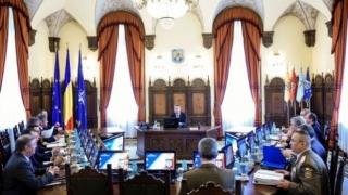 Consiliul Suprem de Apărare a Țării se întrunește joi