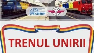 INVITAȚIE la o călătorie cu Trenul Unirii!