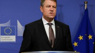 "Iohannis: România va găzdui anul viitor Summitul ""Inițiativei celor Trei Mări"""