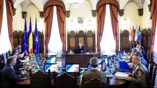 """PSD: """"Iohannis întârzie banii pentru mame şi pensionari!"""""""