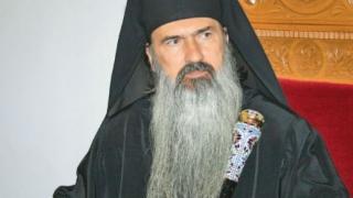 IPS Teodosie, victorie în instanță: Decizia magistraților în dosarul 'Nazarcea'