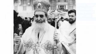 14 ani de la mutarea la Domnul a Arhiepiscopului Lucian Florea, al Tomisului