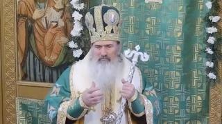 ÎPS Teodosie organizează mai multe evenimente religioase cu acceptul autorităților