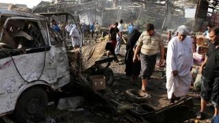Irakienii, transformați în simple cifre