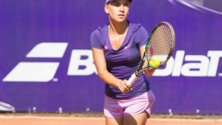 Irina Bara, în optimile turneului de la Minsk