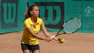 Irina Bara, calificată în optimile turneului ITF de la Biarritz