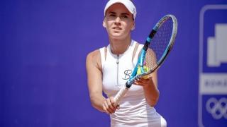 Irina Bara, PRIMA VICTORIE pe tabloul principal de simplu