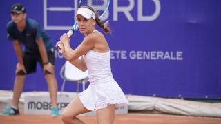 Irina Bara s-a oprit în turul secund la BRD Bucharest Open 2018!