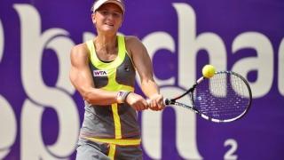 Irina Begu a părăsit proba de simplu a turneului de la Seul